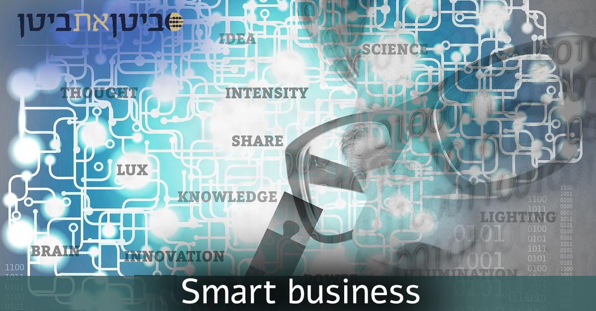 smart-Business_22